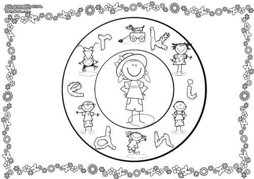 Mandala Kinder