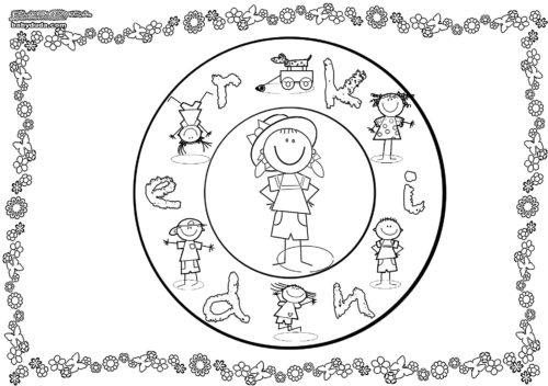 Ausmalbilder Kindertag Malvorlage Kindermotiv Babyduda Malbuch