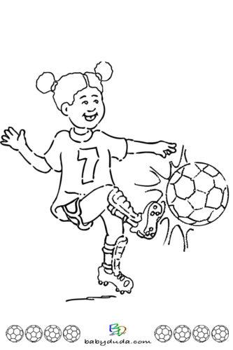 Fußball Ausmalbilder ⚽ Spielfeld, Ball & Fußballfieber | BabyDuda ...