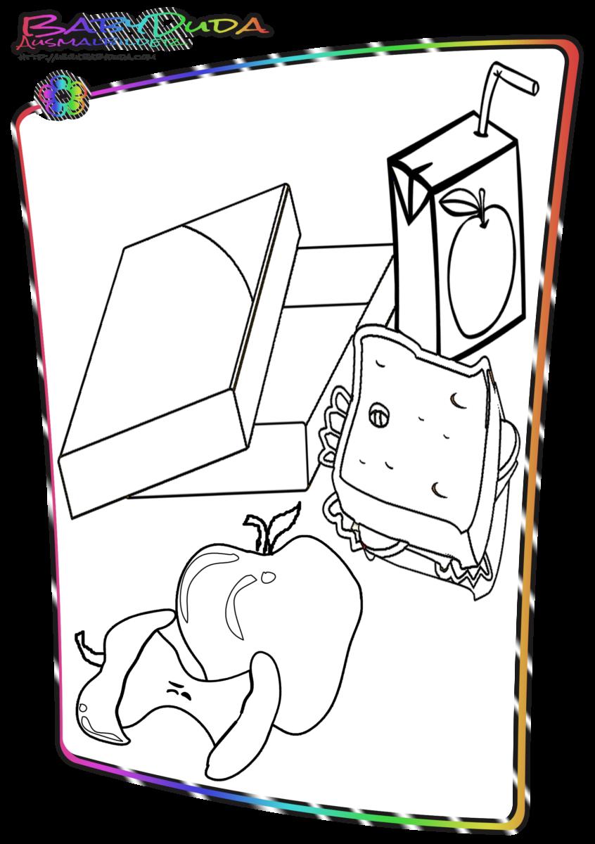 Schulanfang Malvorlagen & Ausmalbild | BabyDuda » Lernen & Kreatives