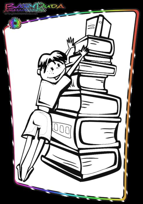 Schule-Ausmalbild-Schulbuch
