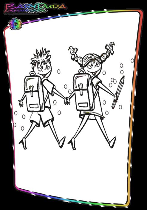 Schule-Ausmalbild-Schulkinder