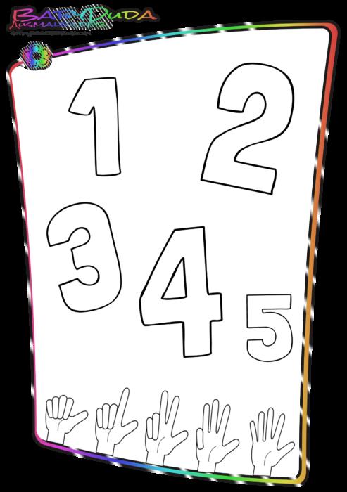Schule-Malen-Zahlen
