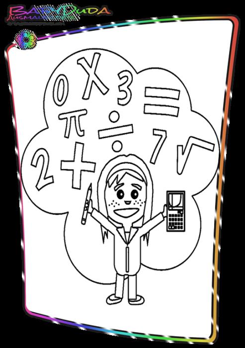 Schulkinder Erster Schultag - Ausmalbilder und Malvorlagen Schule und Schulanfang Lernen
