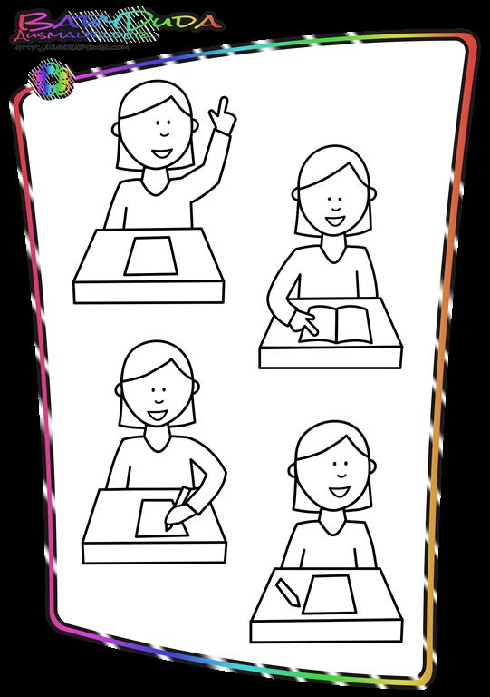 Schulkinder Erster Schultag - Ausmalbilder und Malvorlagen Schule und Schulanfang