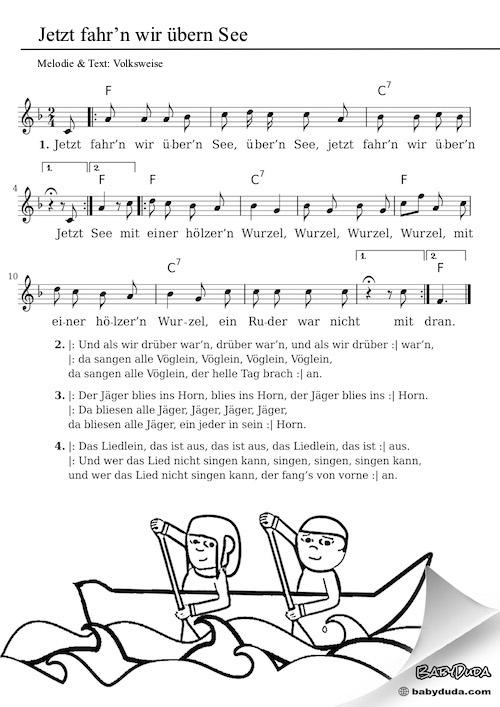Kinderlied - Jetzt fahr'n wir über'n See